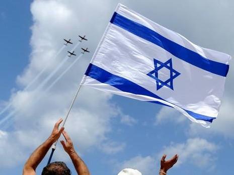 Yom Ha'atzmaut 2016 יום העצמאות Israel Independence Day
